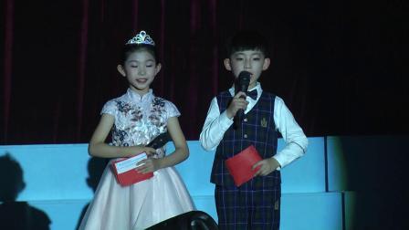 沐浴书香润泽童年佛山市实验学校读书节 二年级(9)班视频