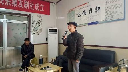 刘家寨民乐剧社票友宋先生演唱_京剧《上天台》