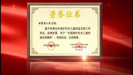 编号15:公司企业荣誉证书荣誉墙奖状奖牌专利证书照片展示 ae模版