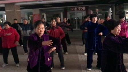 济南杨式太极拳研究会历下区联络站八法五步培训班慢放视频