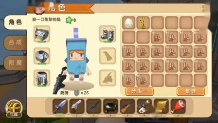 【木鱼迷你世界】,小铃铛和木鱼完成任务后,还摧毁了敌人的基地