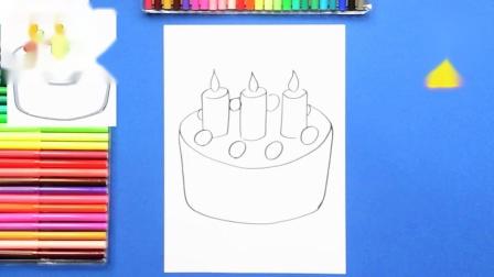 如何画生日蛋糕[001]