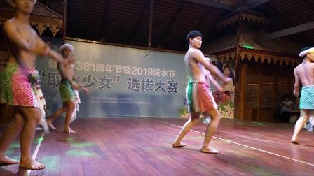 西双版纳傣族舞蹈 傣族猫哆哩