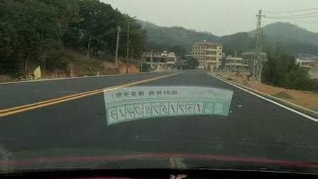 本田汽车自驾游