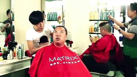 陈翔六点半:我这个发型够成熟了吧