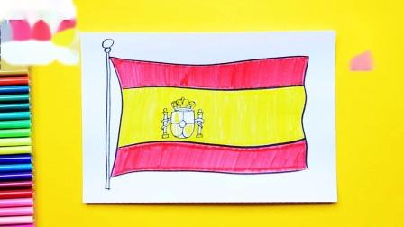 如何绘制西班牙国旗