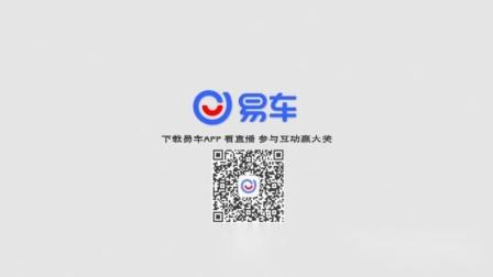 吉利缤瑞 x 缤越缤纷食味中国行 #广州站