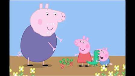 小猪佩奇和弟弟乔治去看爷爷奶奶,和猪爷爷一起学种树和种草莓
