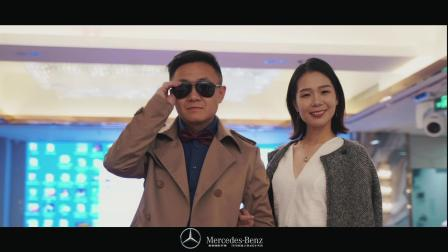 梅赛德斯奔驰-惠通之星4S店2019年会