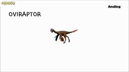 羽毛恐龙图片游戏
