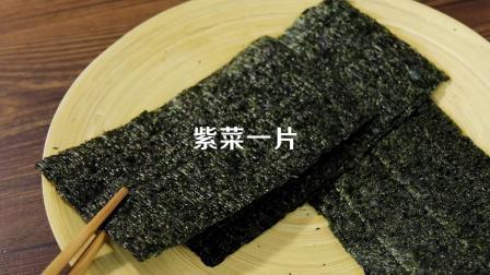 阿杏饭团-台湾风味-芝士肉酱饭团制作教程(HD全高清没印)