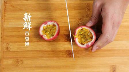 阿杏饭团-阿杏水果茶-百香果绿茶制作教程(HD高清没印)