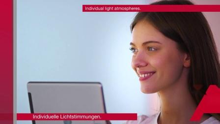 灯光智能控制:海福乐LOOX & Connect