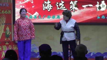 李福兰、孙凤改 《白毛女》段2 2019年农华杯广场舞大赛海选