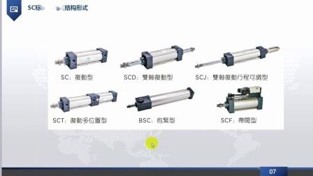 solidworks标准气缸选型计算与应用方法_