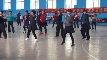 海山放歌 鹿泉区老年人健身交谊舞培训班