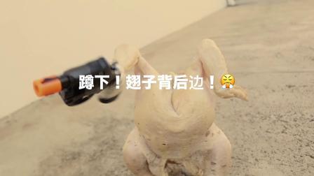 你见过这样的鸡打架吗😂