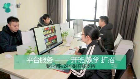 长沙培训艺术培训佑爸钢琴教育产品宣传片