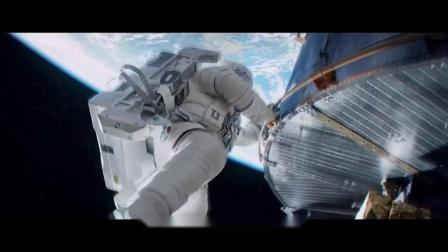 《地心引力》2