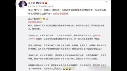 视觉中国骚操作合集,打水印技术哪家强,视觉中国要称王。