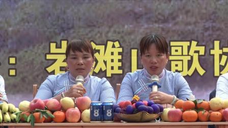 【巴马黄成华山歌】2019岩滩三月三5