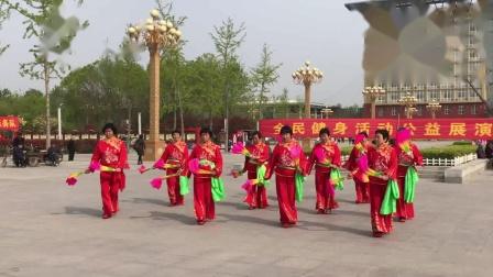 菏泽市快乐舞步健身操协会 全民健身公益演出 西城北园秧歌队《大秧歌》