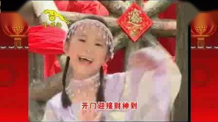 【2011】巧千金《新年童谣(国语版)》-_标清