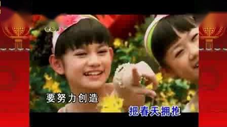 【2012】巧千金《新年乐满贯》-_标清