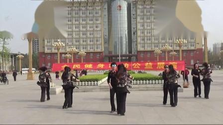 菏泽市快乐舞步健身操协会 全民健身公益演出 圆玉水兵舞队《那里的山那里的水》