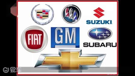 你们知道铃木和通用汽车及德国欧宝的合作关系吗?