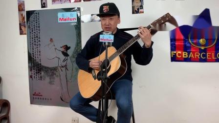 老北京之歌(弹唱版)