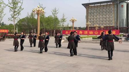 菏泽市快乐舞步健身操协会 全民健身公益演出