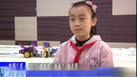 南京电视台少儿频道魅力校园校园之星,南京市建康路小学创客达人,南京市建康路小学学生陈可嘉