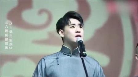 我在张云雷杨众国的正确打开方式,最美中国风了解下截了一段小视频
