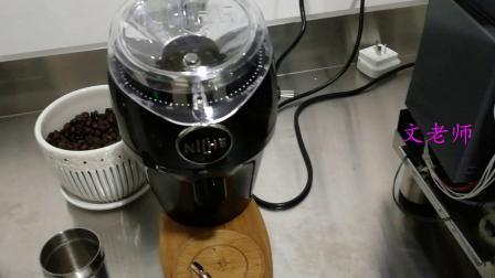 惠家咖啡机 (24)-磨豆机Niche Zero咖啡磨豆机使用说明培训