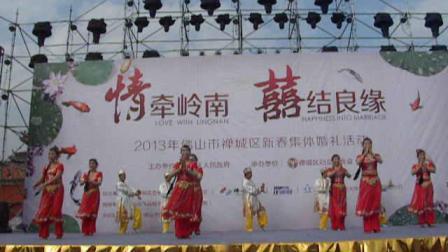 印度舞《快乐时光》