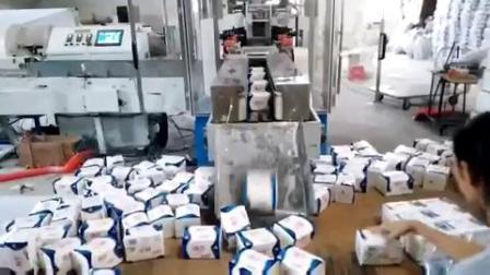 抽纸机全自动生产线