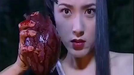 聊斋:梅三娘掏出了王安旭的心给他妻子看,渣男的心果真是黑色的