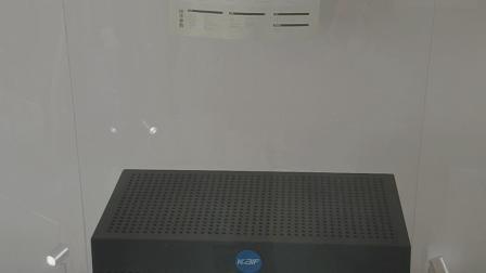快风2.0智能车载空气净化器除雾霾测试30秒效果显著