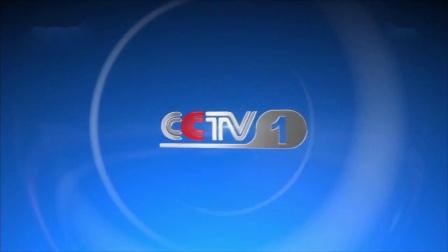 CCTV1HD.CN.中央电视台综合频道2011年ID.HDTV.1080i.H264