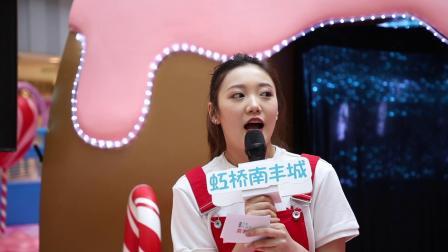 Let's QQ Party! 虹桥南丰城×腾讯QQ 20周年特展