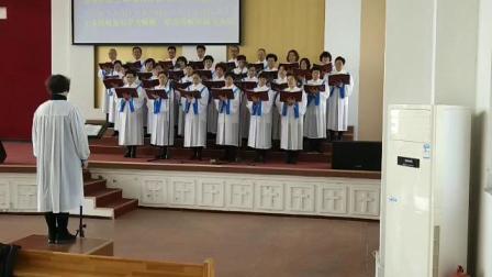119必须儆醒歌—牟平基督教会圣诗班献唱