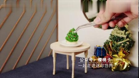 芭比小厨房-日本食玩之迷你圣诞树蛋糕,真是可以吃哦!
