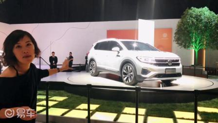 大众史上最长SUV来了!SMV概念车全球首秀实拍