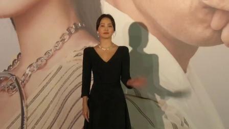 2019-04-14 第38屆香港電影金像獎紅地氈: 宋慧喬 Song Hye Kyo 38th H