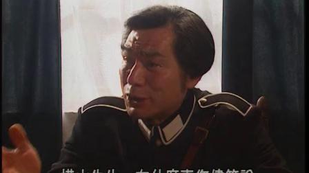 中华大丈夫(第18集)[高清]