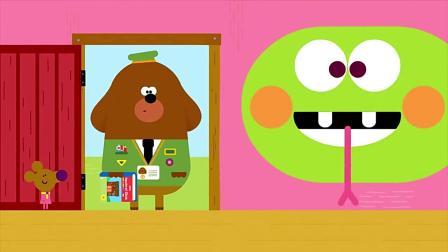 嗨道奇:塔格给大蛇展示小汽车,贝蒂给他展示气球,诺丽展示门铃