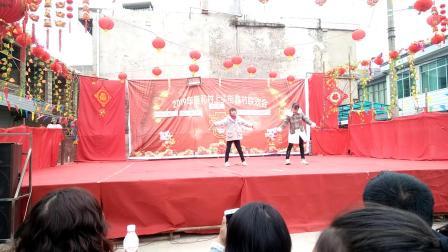 坡貢2019春节文艺表演(王兰灿姐妹)
