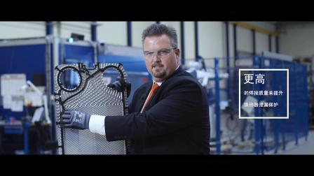 丹佛斯最新推出半焊接板式换热器产品