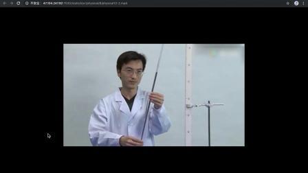 4.17托里拆利实验视频